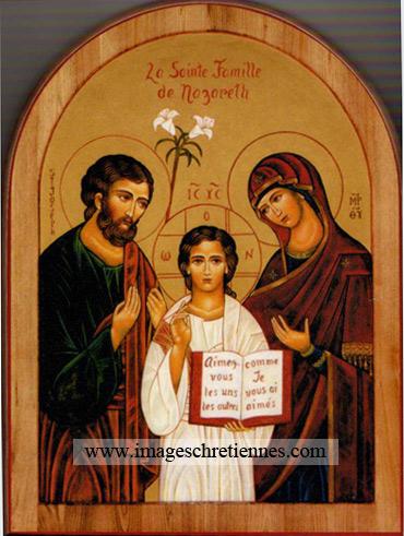 icône représentant la Sainte Famille avec Jésus 12 ans
